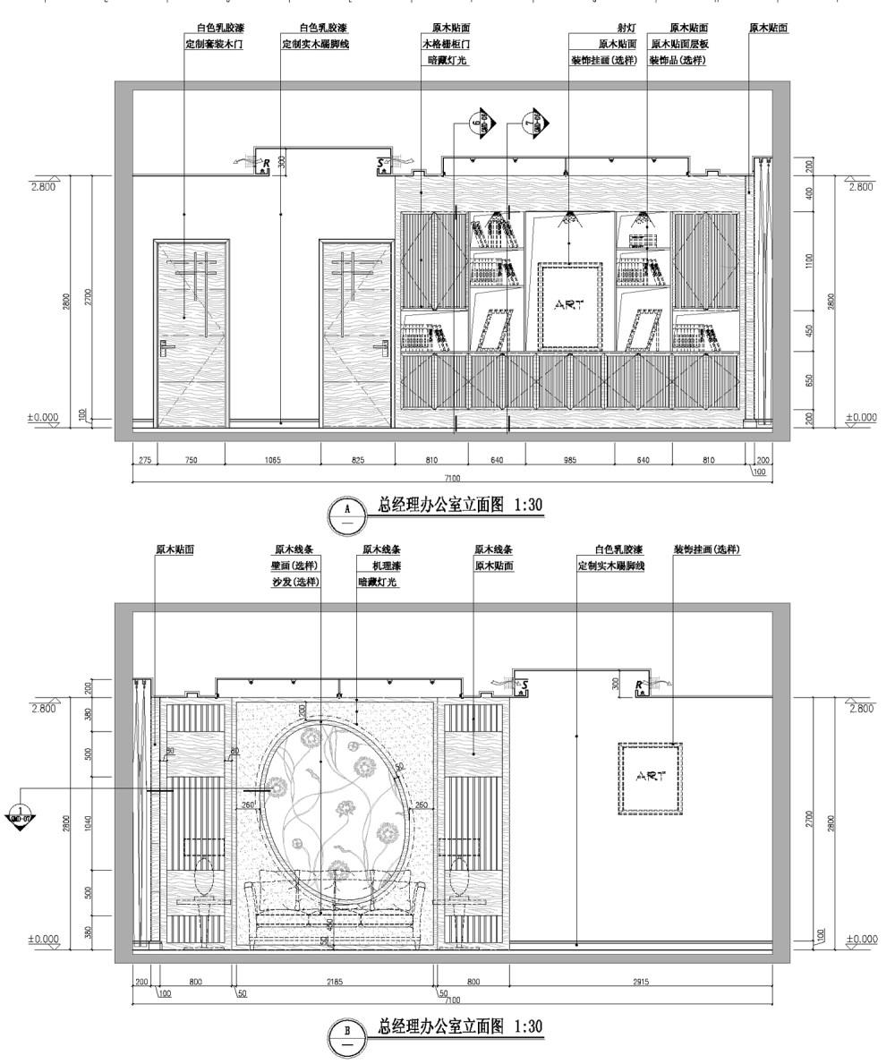 总经理办公室A、B立面图.jpg
