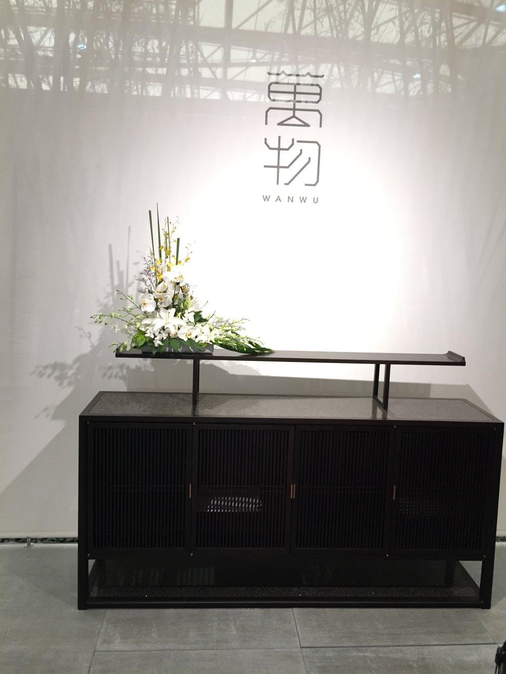2016最新广州家具展_IMG_2257 - 副本.JPG