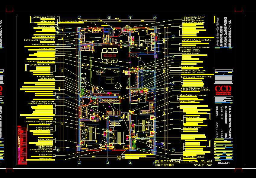 CCD--方兴上海大宁项目(东区示范区样板房)A-1边户型20151221_QQ截图20160527084619.jpg