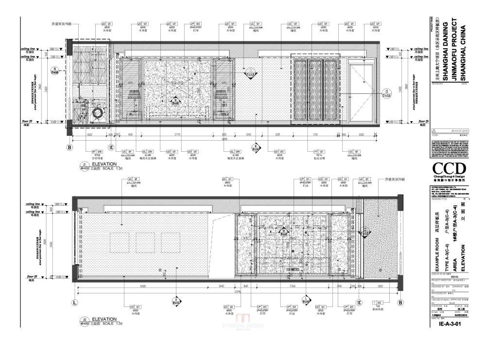 CCD--上海大宁大金茂府科技A-3 边户型 (C-4)高层样板房施工图_082552ubmkfbnef483p468.jpg