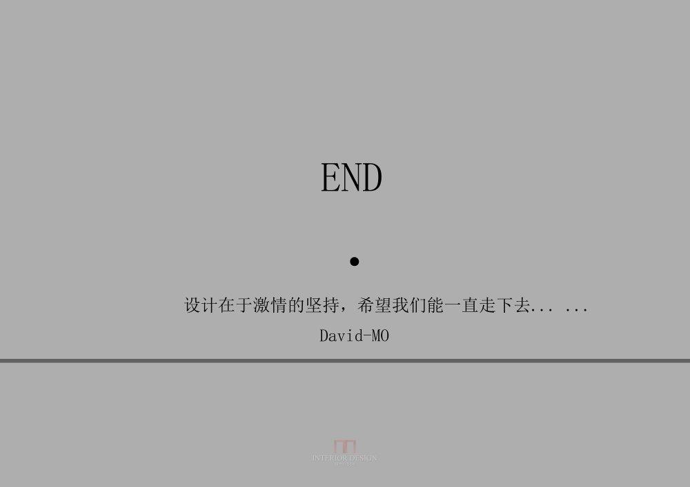结尾.jpg