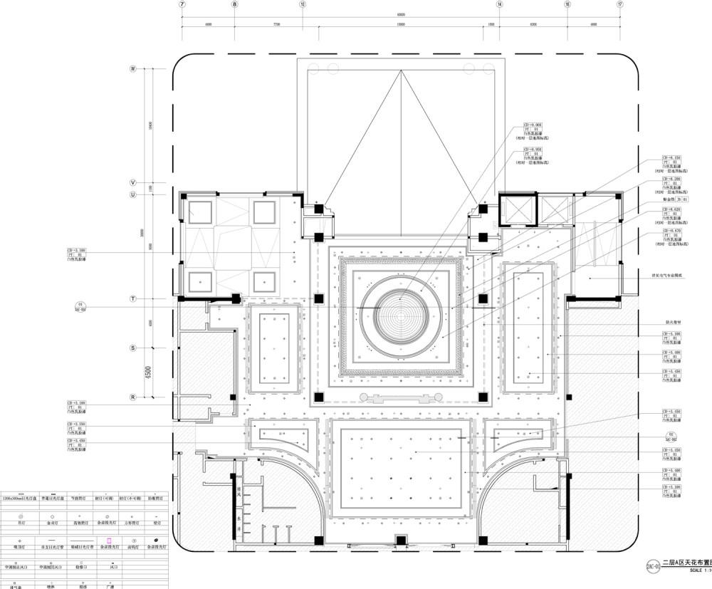 二层A区天花布置图.jpg