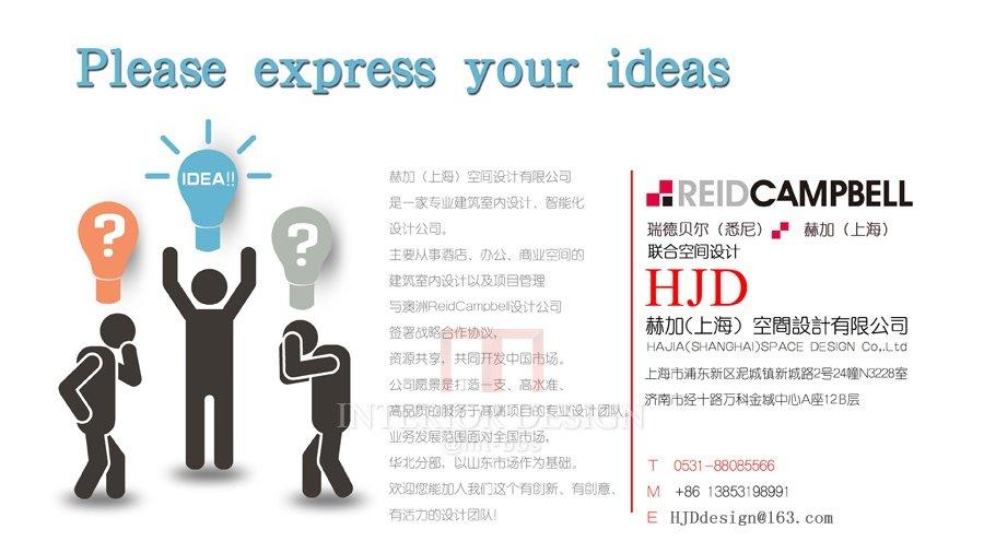 赫加(上海)空间设计有限公司济南分公司,诚聘工装室....._000公司名片.jpg