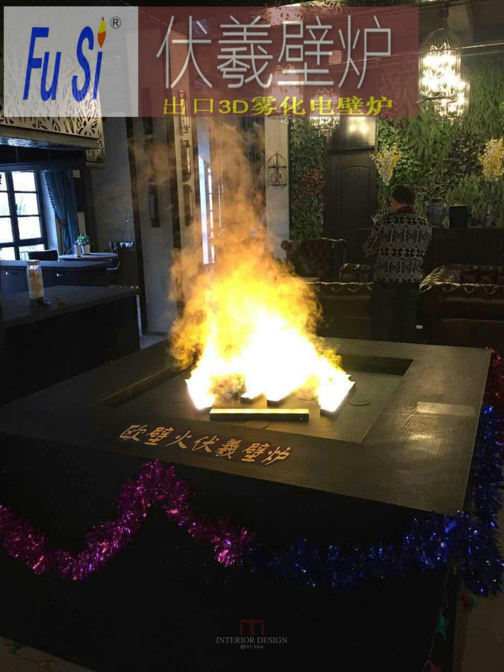 辽宁德嘉与海会所装饰景观伏羲3d雾化电壁炉仿真篝火盆四面火焰壁炉灯饰