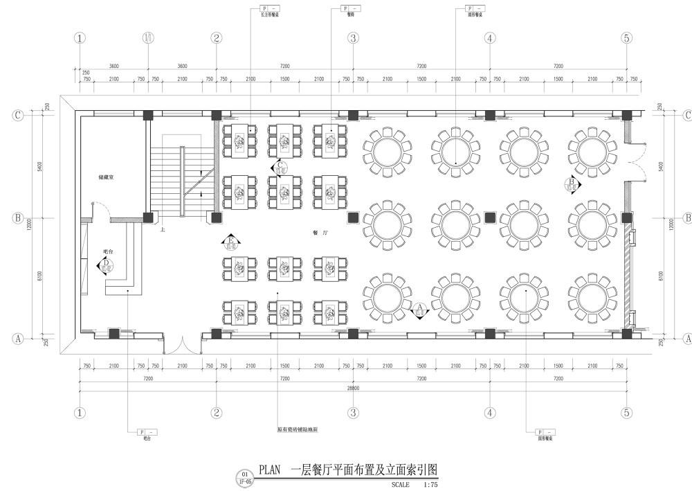 一层餐厅平面布置及立面索引图.jpg