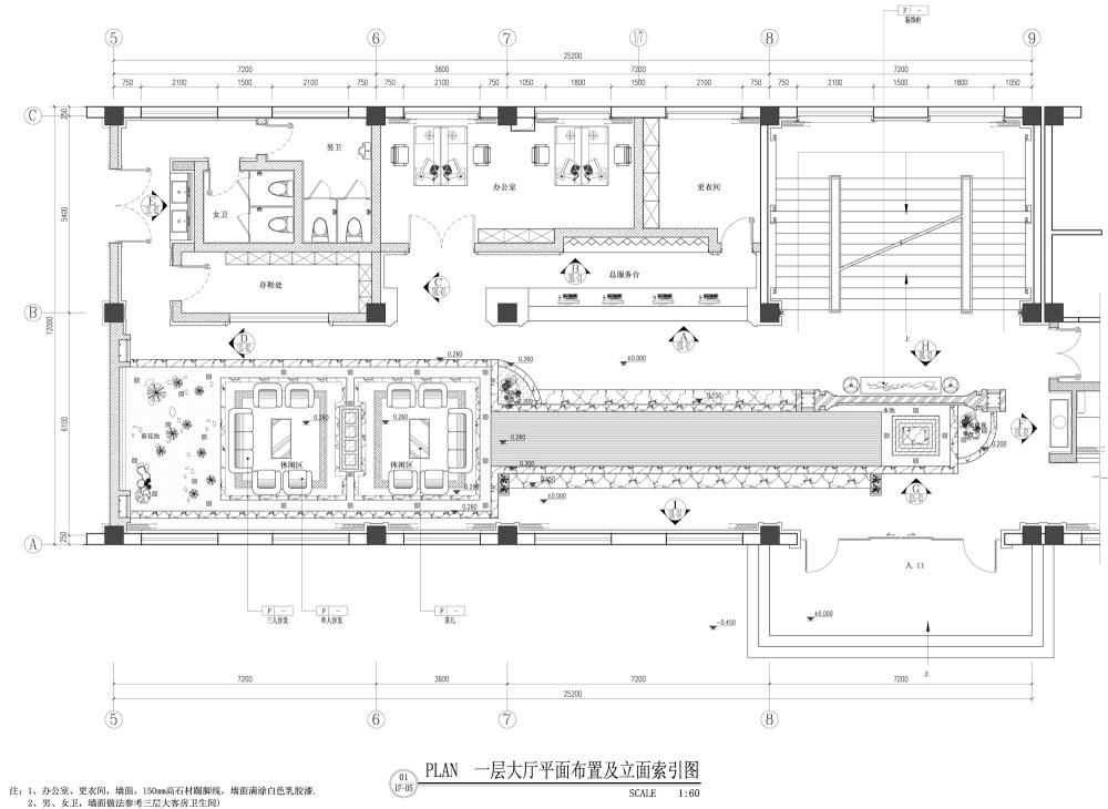 一层大厅平面布置及立面索引图.jpg