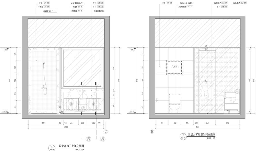 三层大客房卫生间E、F立面图.jpg
