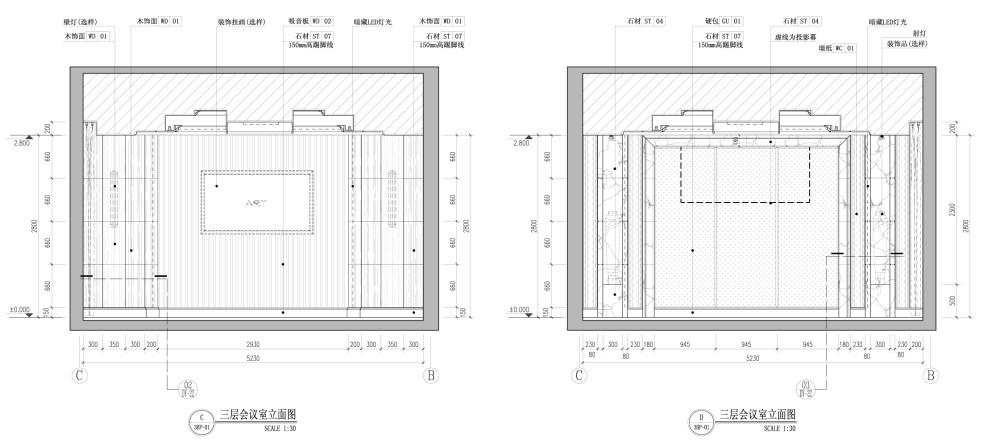 三层会议室 C、D立面图.jpg