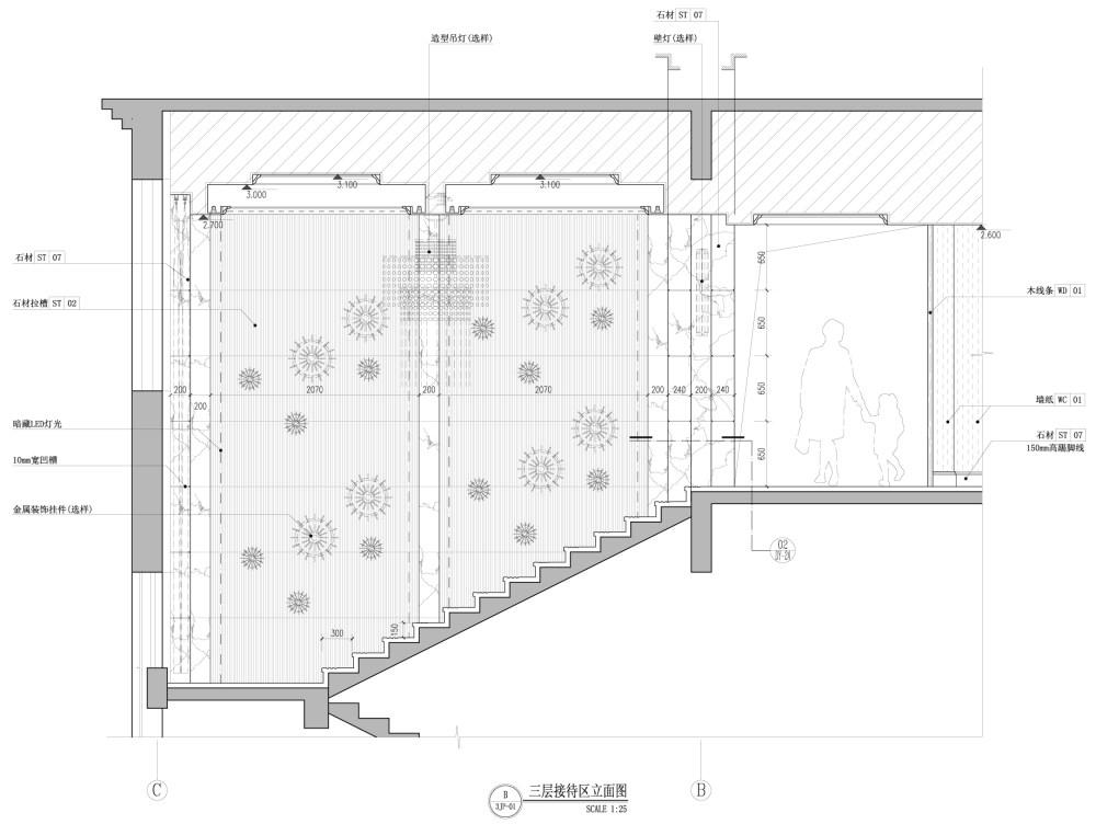 三层接待区 B立面图.jpg