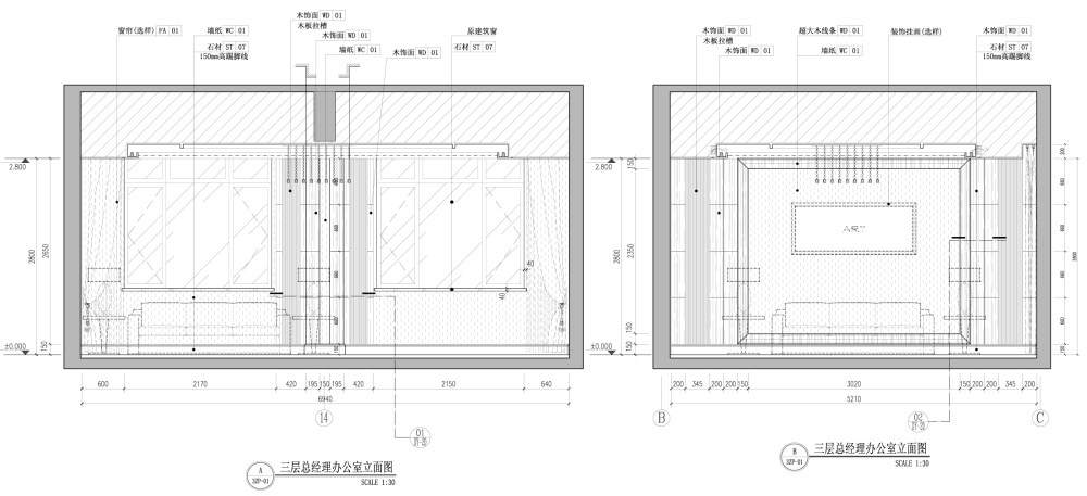 三层总经理办公室 A、B立面图.jpg