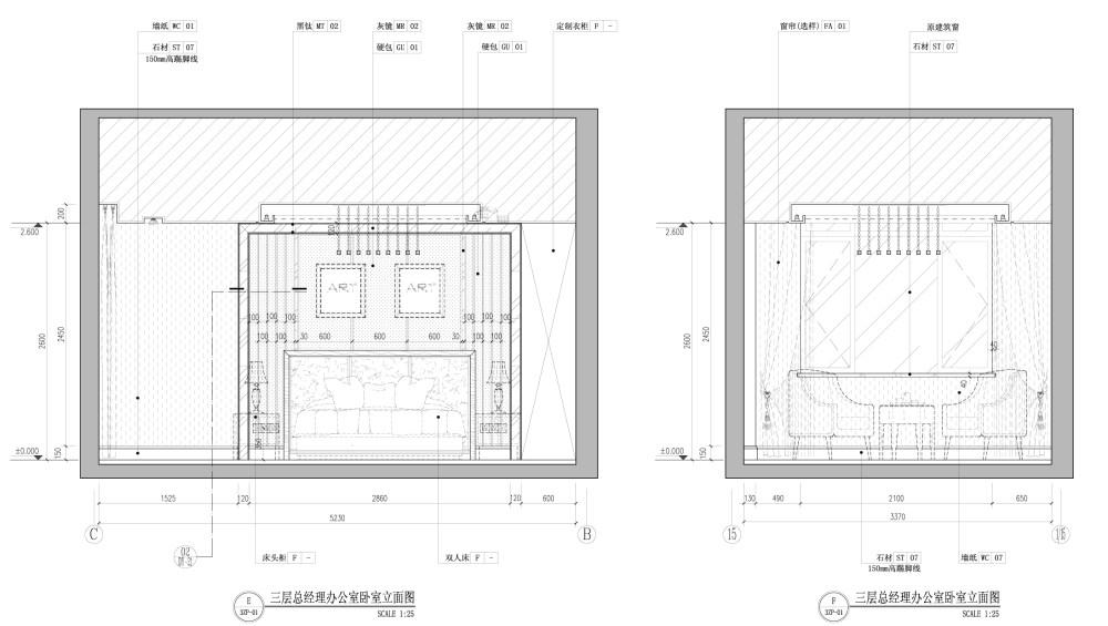 三层总经理办公室卧室E、F立面图.jpg