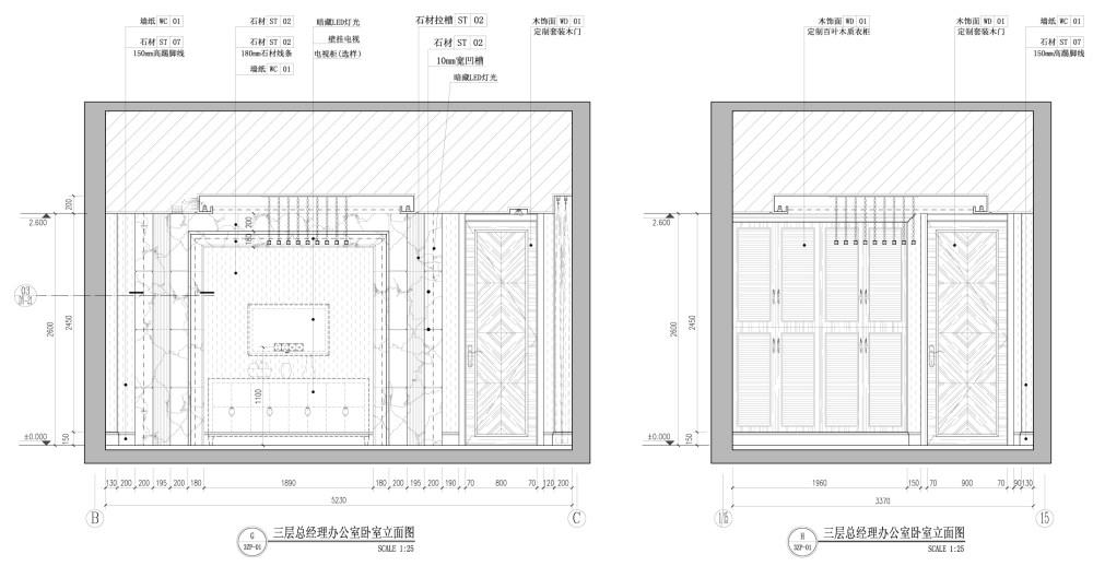 三层总经理办公室卧室G、H立面图.jpg