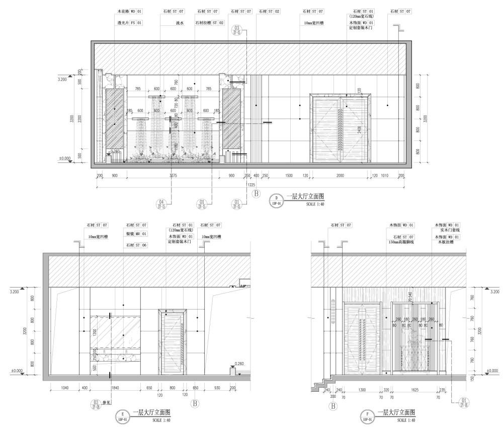 一层大厅D、E、F立面图.jpg