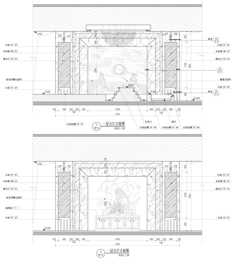 一层大厅G、H立面图.jpg