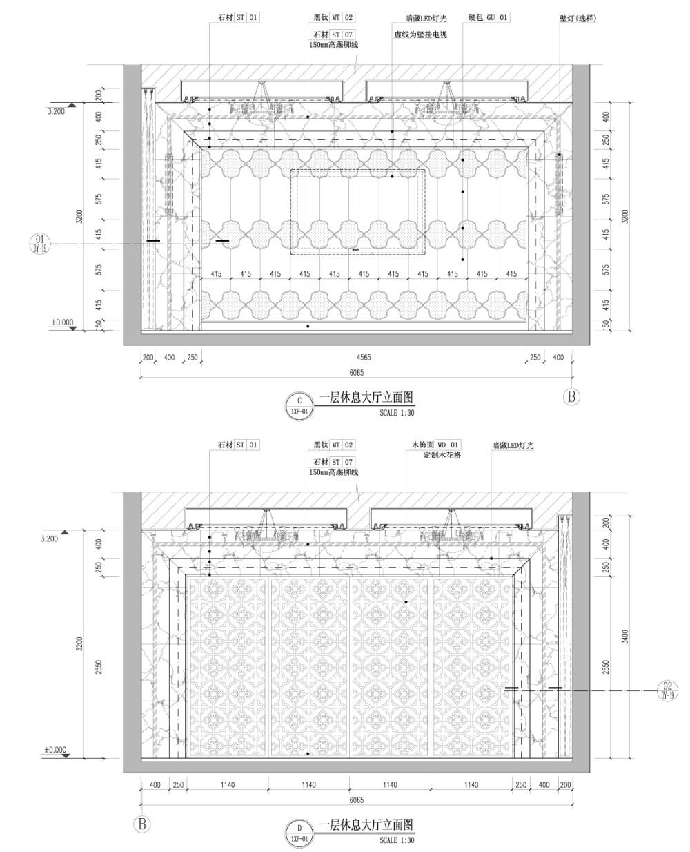 一层休息大厅C、D立面图.jpg