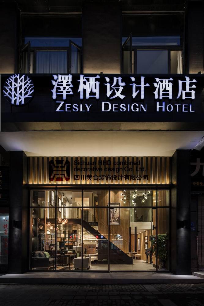 重庆泽栖设计酒店_2G1A9082-编辑.jpg