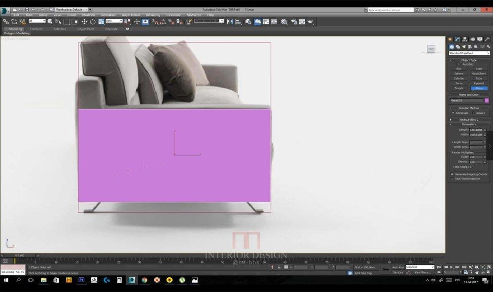 国外高端沙发模型制作教程_4.jpg