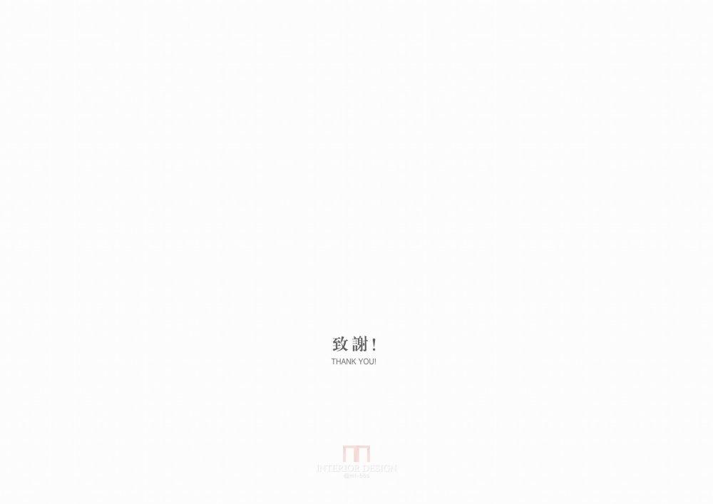 杨邦胜YANG-南京江宁金鹰尚美酒店概念方案53P_调整大小_ (1).jpg