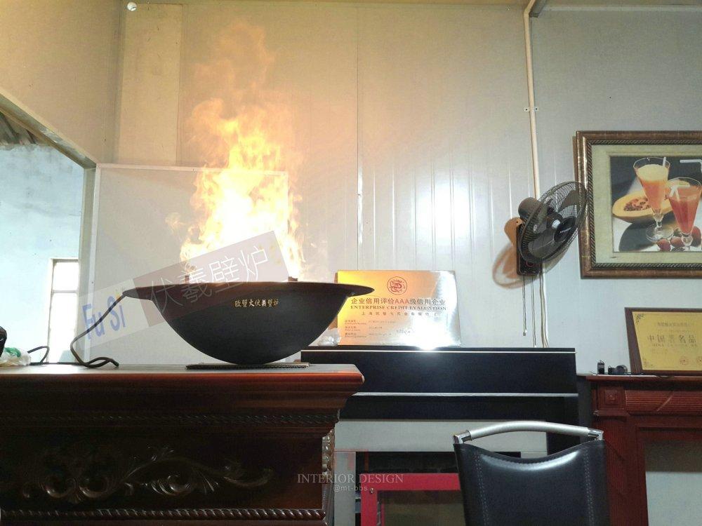 舞台火焰灯 火锅店 酒吧 餐厅 烤串店直径55厘米立式火焰灯 吊式火焰灯  电壁炉篝火盆 吊式火盆 ...