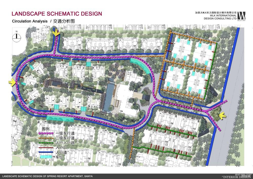 加拿大设计----海南温泉度假公寓景观设计方案_009封面.jpg