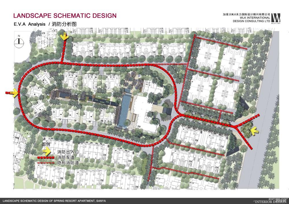 加拿大设计----海南温泉度假公寓景观设计方案_010封面.jpg
