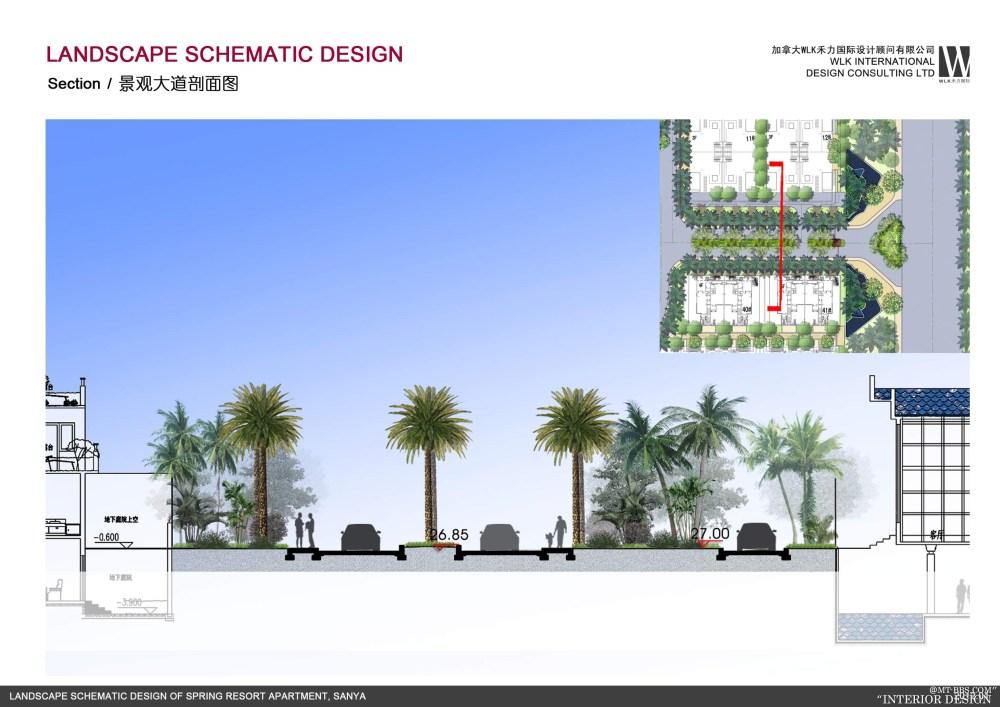 加拿大设计----海南温泉度假公寓景观设计方案_017封面.jpg