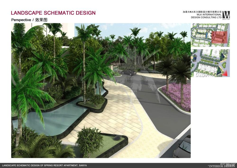 加拿大设计----海南温泉度假公寓景观设计方案_019封面.jpg
