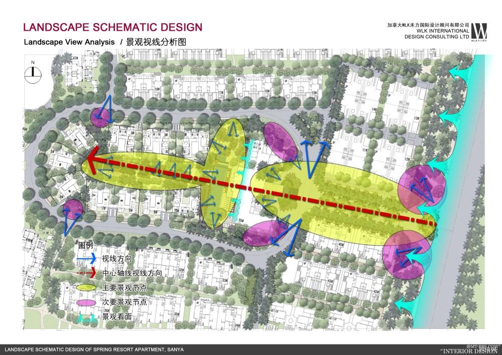 加拿大设计----海南温泉度假公寓景观设计方案_012封面.jpg