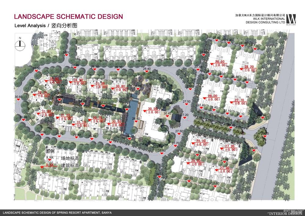 加拿大设计----海南温泉度假公寓景观设计方案_013封面.jpg