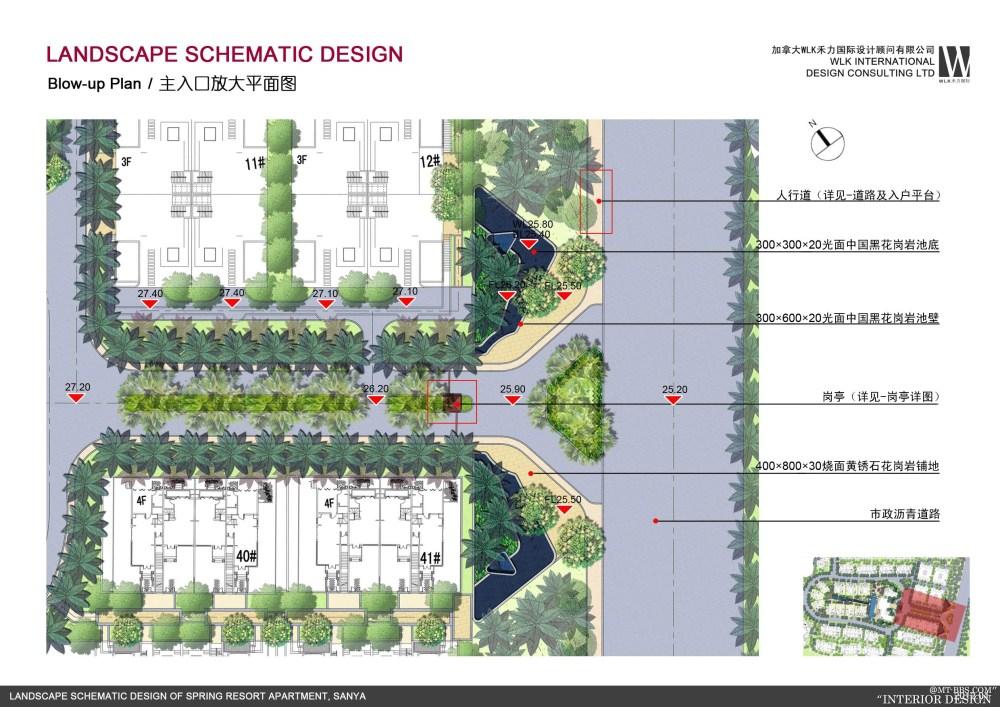 加拿大设计----海南温泉度假公寓景观设计方案_016封面.jpg