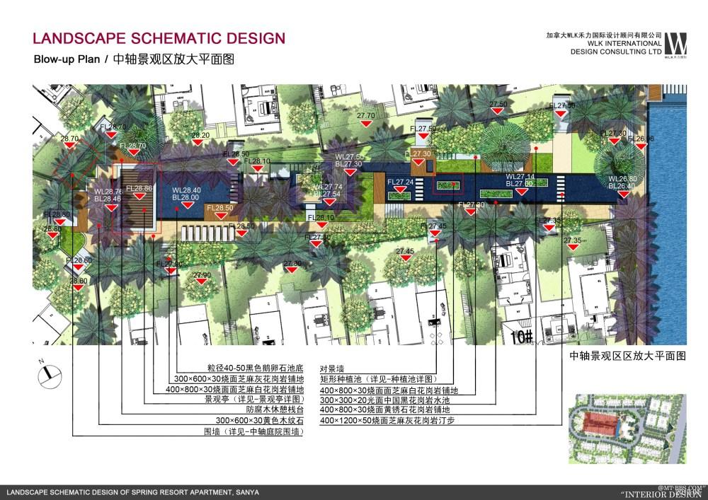 加拿大设计----海南温泉度假公寓景观设计方案_029封面.jpg