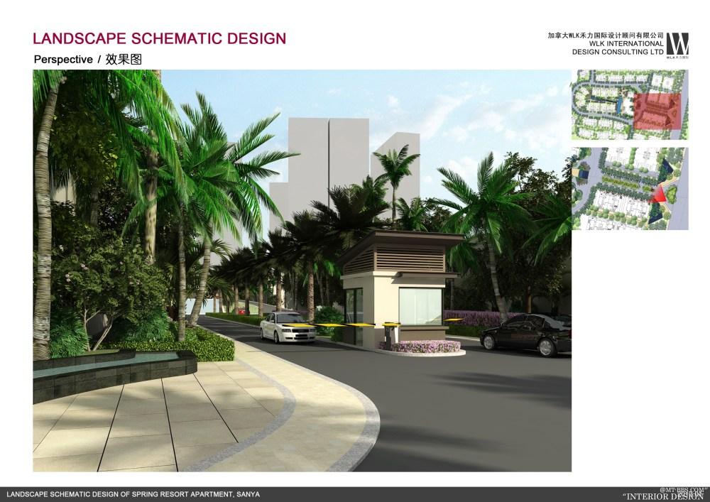 加拿大设计----海南温泉度假公寓景观设计方案_018封面.jpg