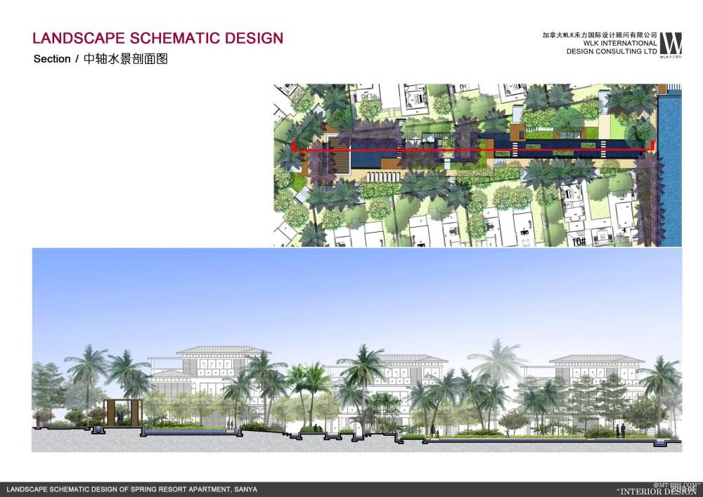 加拿大设计----海南温泉度假公寓景观设计方案_031封面.jpg