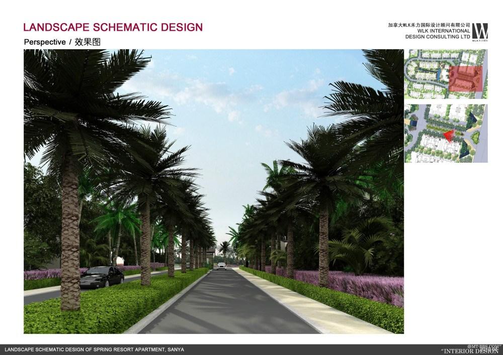 加拿大设计----海南温泉度假公寓景观设计方案_020封面.jpg