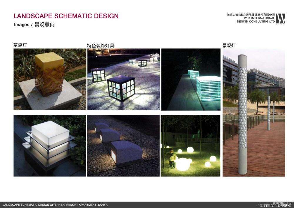 加拿大设计----海南温泉度假公寓景观设计方案_054封面.jpg
