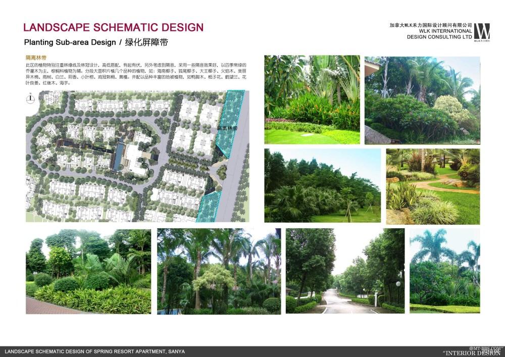 加拿大设计----海南温泉度假公寓景观设计方案_048封面.jpg