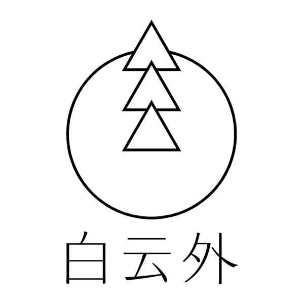白云外logo 副本.jpg