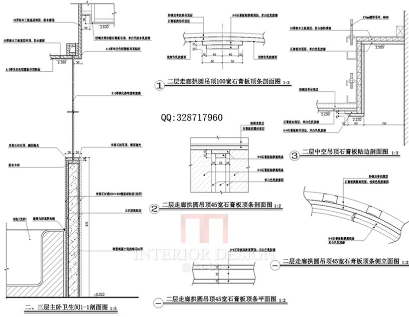 二、三层主卧卫生间1-1剖面图.jpg
