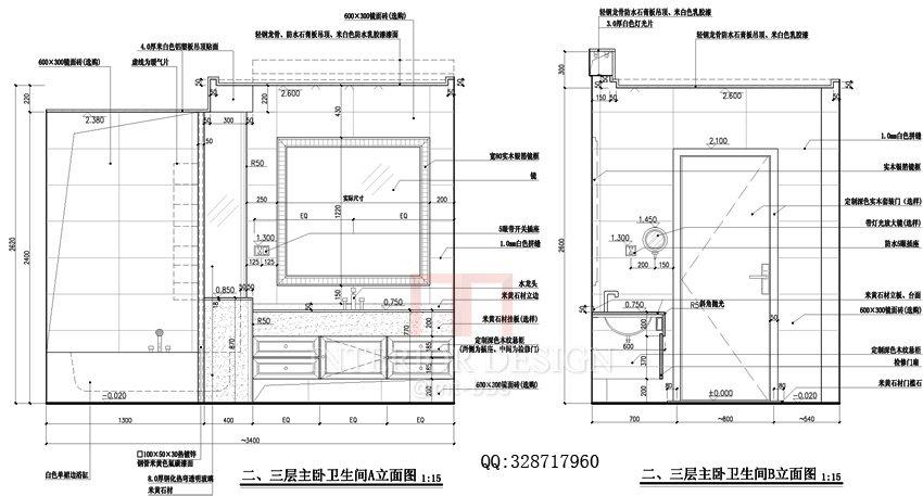 二、三层主卧卫生间A立面图.jpg