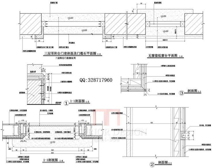 三层至阳台门套剖面及门槛石平面图.jpg