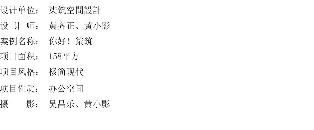 你好!柒筑_柒筑作品信息.jpg