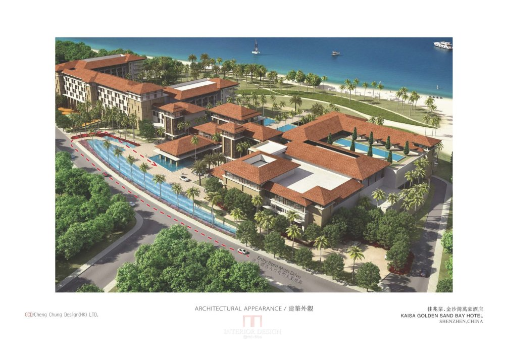 CCD 金沙湾酒店设计方案册_金沙湾酒店设计概念册1_页面_06.jpg