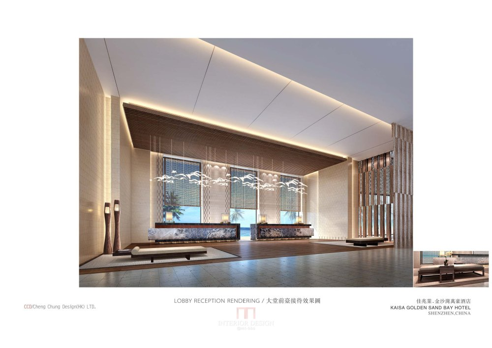 CCD 金沙湾酒店设计方案册_金沙湾酒店设计概念册1_页面_34.jpg