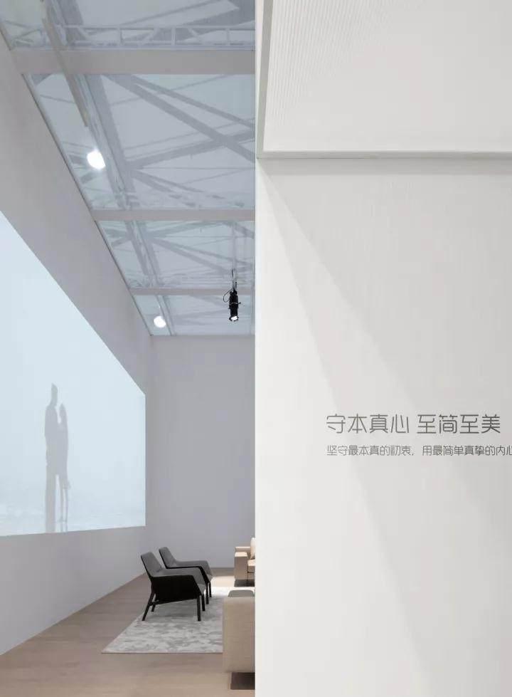 HSD--锐驰上海家具展展厅_1 (8).jpg