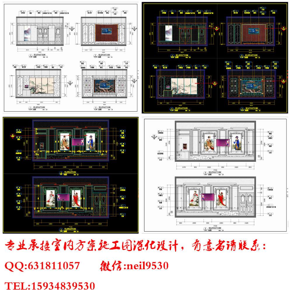 施工图-1 - 副本.jpg