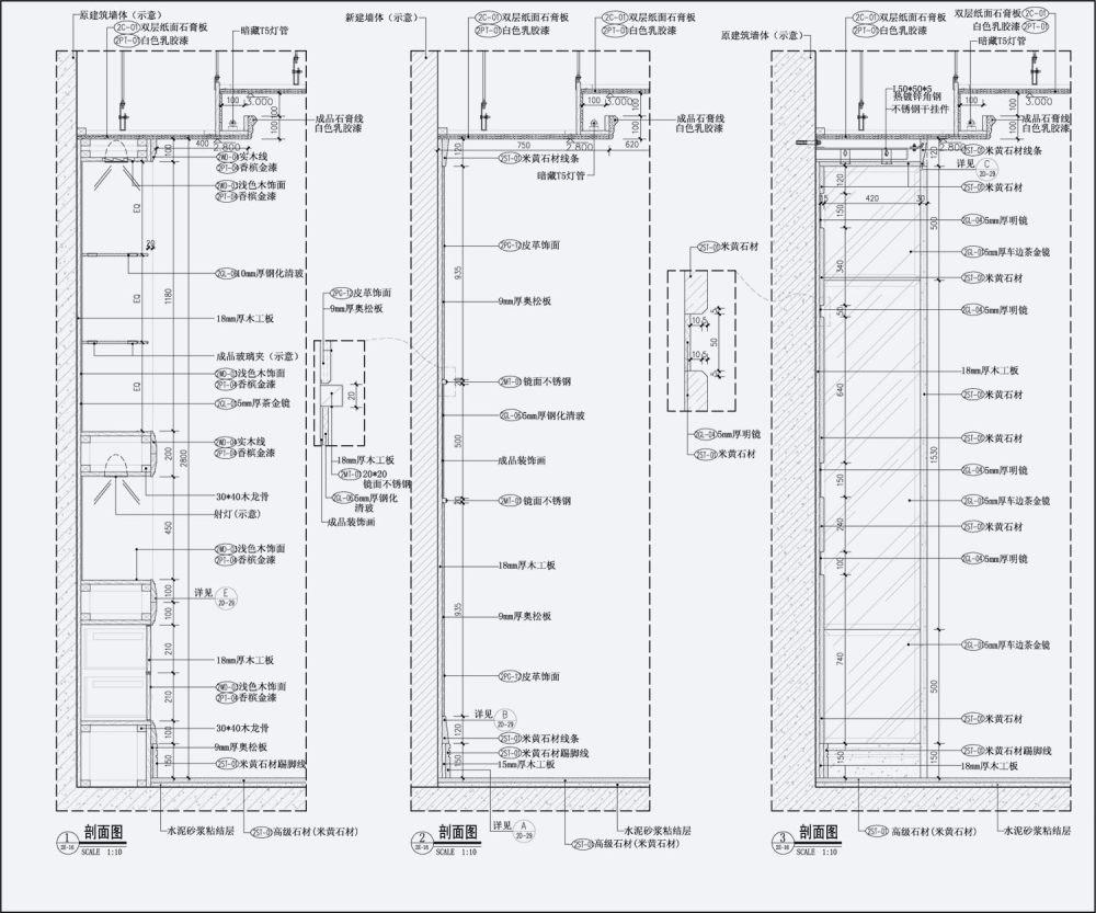 2D-23~29公共区立面节点图-1.jpg