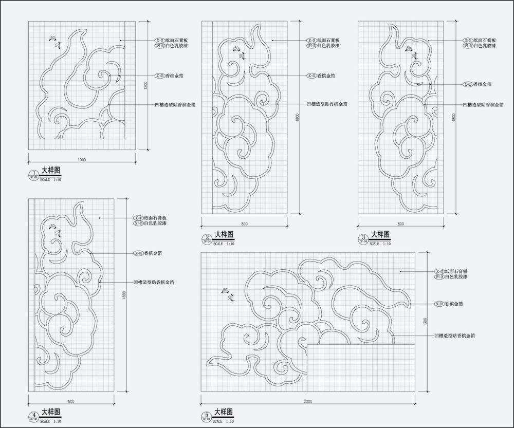 3D-12~153F图腾节点.jpg