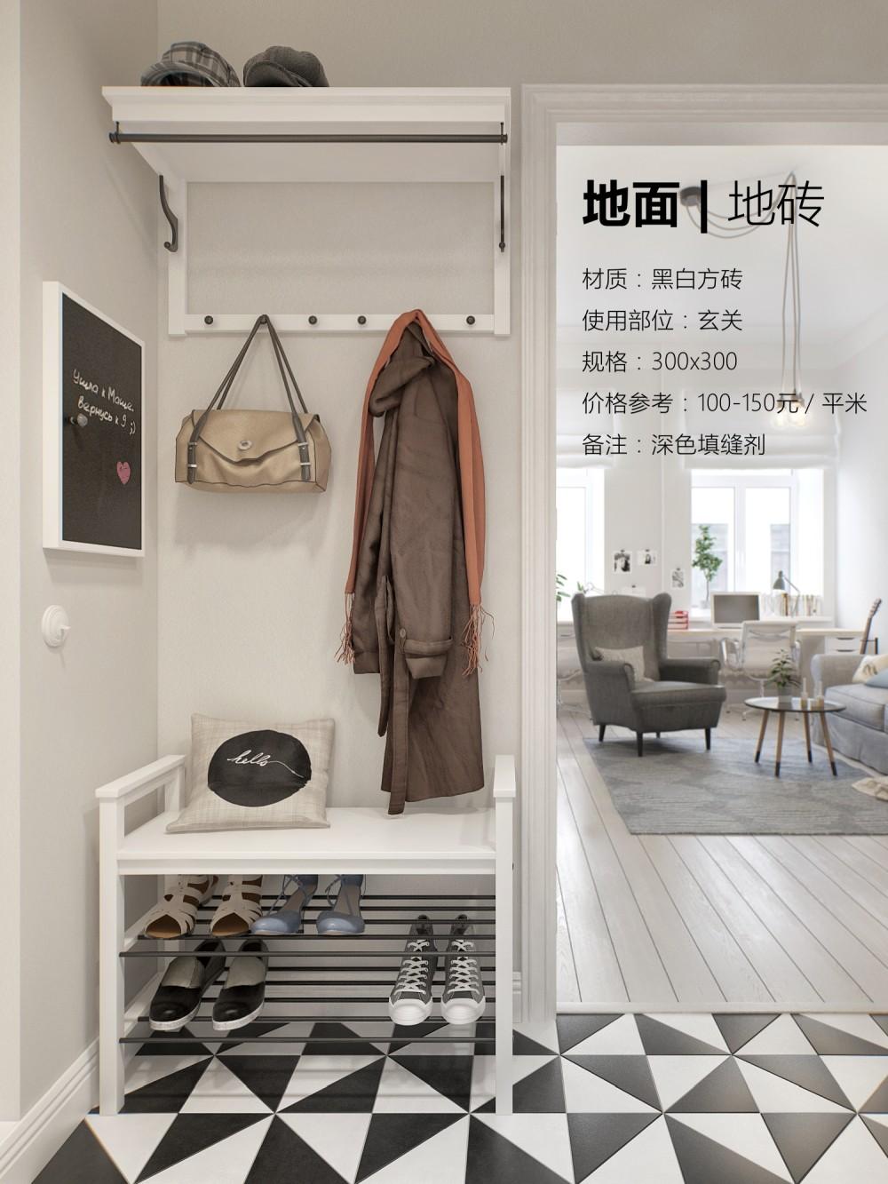 【指导手册】现代北欧风格DIY手册PDF+JPG 93P丨170M丨_11.jpg