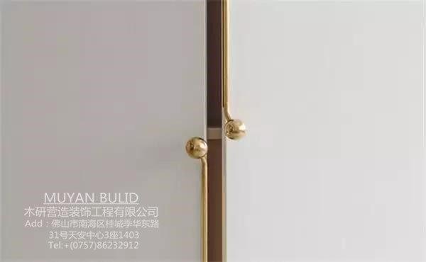 木研营造 工艺节点_微信图片_20171118170417.jpg