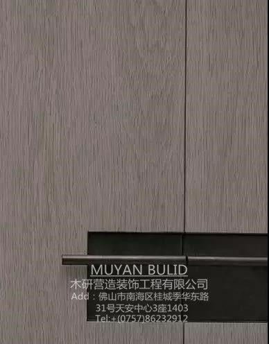 木研营造 工艺节点_微信图片_20171118172451_副本.jpg